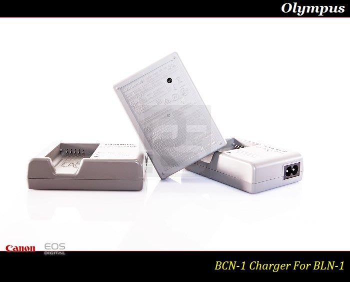 【限量促銷】全新Olympus BCN-1原廠充電器 BLN-1 /BLN1/EM5/OM-D/OMD/EP5/EP-