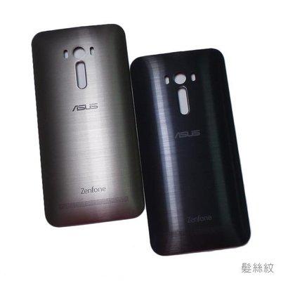 ASUS Zenfone Selfie ZD551KL Zen Case 原廠背蓋/手機蓋/電池蓋/後蓋/手機殼