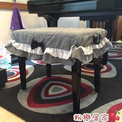 買家分享氣質大方黑白格花邊調整鈕鋼琴椅套/短簾櫃簾窗簾抱枕套桌巾椅套門把套