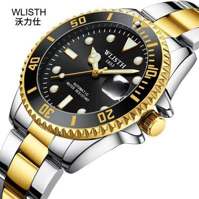 【潮鞋基地】新款防水手錶男夜光男錶全自動機械腕錶黑藍綠水鬼表1008