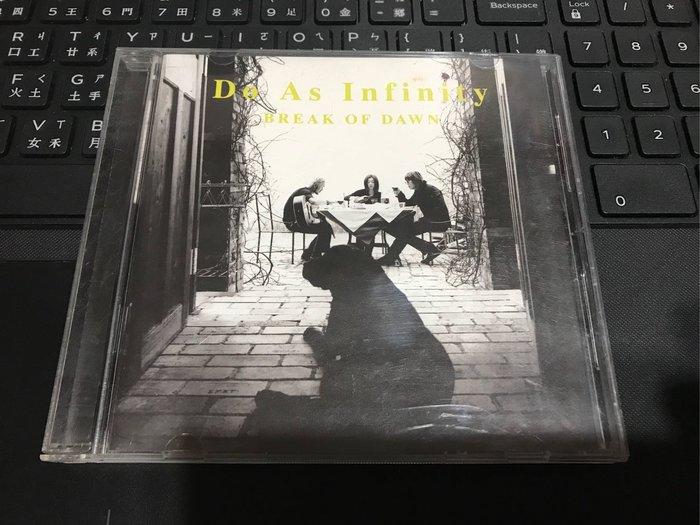 Do As Infinity大無限樂團/BREAK OF DAWN 二手CD唱片