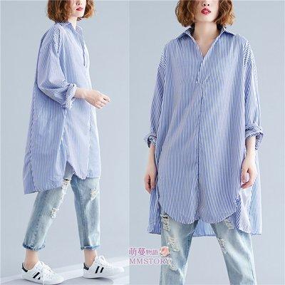 長版襯衫 實穿必入寬鬆條紋長袖大尺碼襯衫【KX1871】女上衣