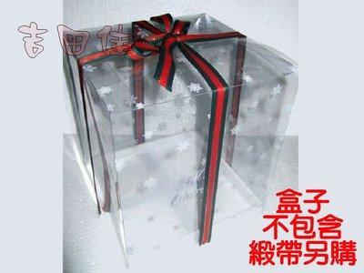 [吉田佳]B523160聖誕雪花盒(大)22*22高30CM,薑餅屋盒子,巧克力屋盒子,聖誕屋盒子