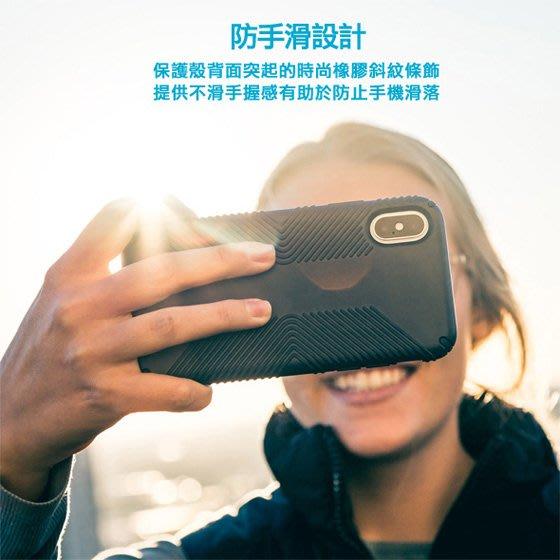 iPhone Xs X 防手滑防摔保護殼(美國品牌原裝包裝/非仿貨)含稅免運