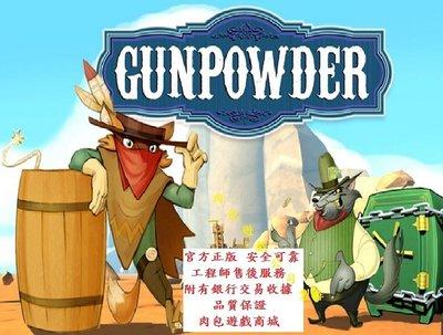 PC版 官方正版 肉包遊戲 STEAM 火藥 Gunpowder