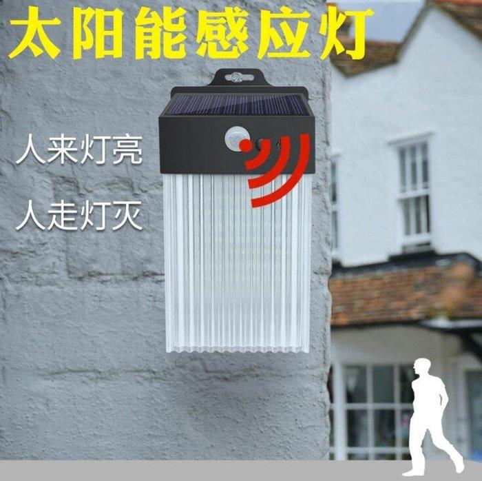 HK-1M50太陽能燈 戶外人體感應方塊壁燈 庭院花園家用照明燈  超亮 防水 小路燈 智能光控12469