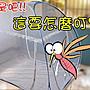 登革熱【4件免運】保證免費維修!! 2016年最...