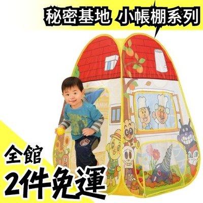 【麵包超人】空運日本 BANDAI我的秘密基地 小帳棚系列 多功能家家酒 兒童節熱銷玩具 聖誕節新年交換禮物【水貨碼頭】