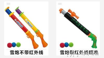 日和生活館 加新款大玩具夾子雪槍拋厚兒童雪工雪球球器具打雪仗勺玩號雪球夾YYPS686