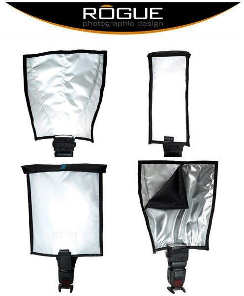 呈現攝影-美國 Rogue樂客 LF-4020 XL超大柔光罩組 可折式反射板 柔光罩 柔光片 閃光燈 通用型