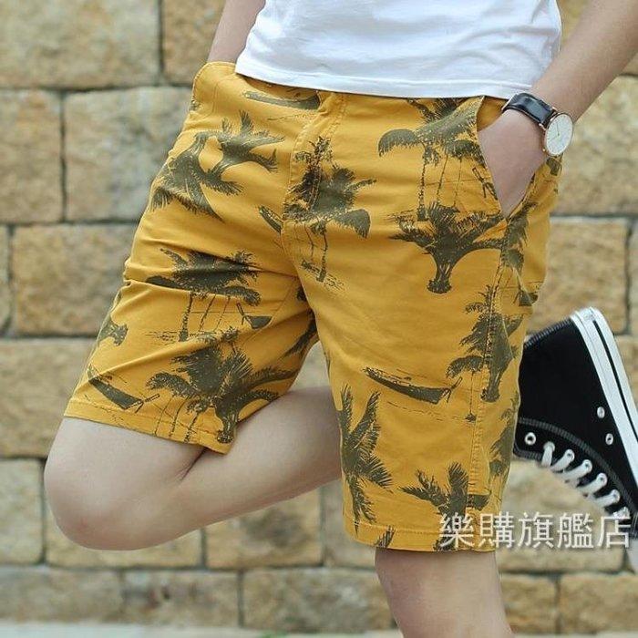 短褲短褲男夏天休閒中褲男士大褲衩五分褲沙灘褲夏季修身7分七分褲潮3色