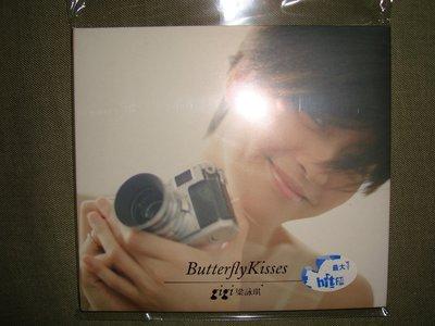 GIGI 梁詠琪 Butterfly Kisses