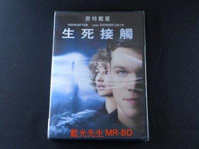 [藍光先生DVD] 生死接觸 Hereafter ( 得利正版 )