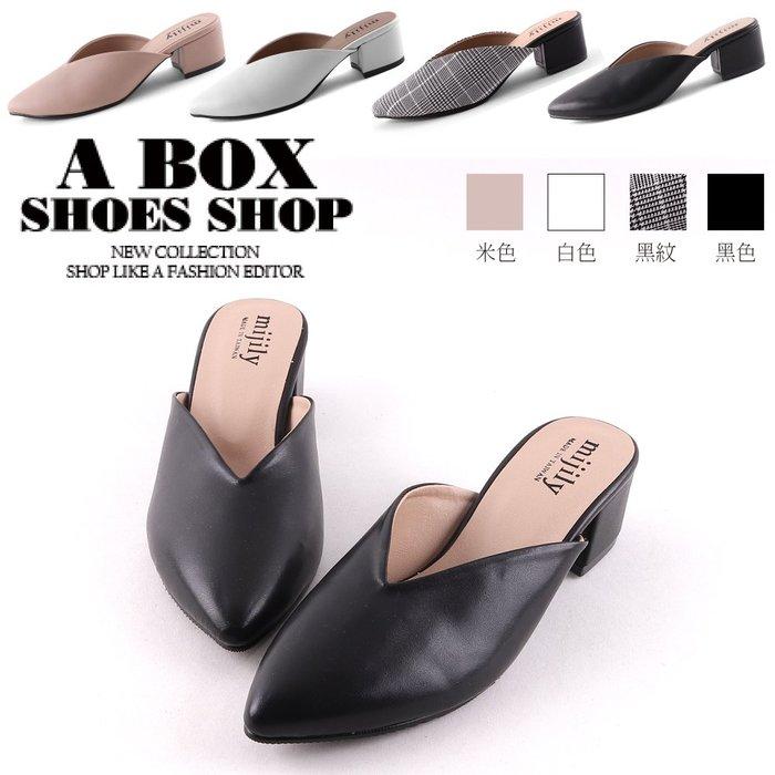格子舖*【KT217】4.5CM穆勒鞋 優雅氣質V字口 皮革/布面尖頭粗跟半包鞋 懶人鞋 MIT台灣製 4色