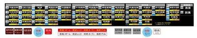 現貨 MRO-NV100 面板+按鈕 中日文貼紙(PVC自行裁切)