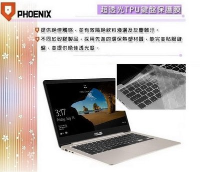 『PHOENIX』ASUS S406 S406U S406UA 專用 超透光 非矽膠 鍵盤保護膜