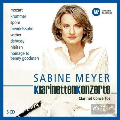 莎賓梅耶終極精選 第二集 《限量盤》5CD  Sabine Meyer ---2564626220