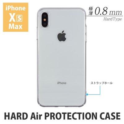 尼德斯Nydus 日本正版 透明殼 清水套 極薄 硬殼 手機殼  iPhone Xs Max