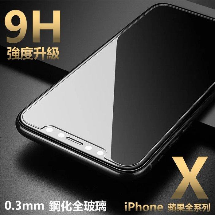 9H 鋼化 玻璃貼 iphone xr iphonexr ixr 防爆 貼膜 保護貼 正面 背面