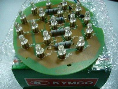 光陽 原廠 奔騰 G5 超5 G6E LED 電路板組/後LED煞車燈 尾燈