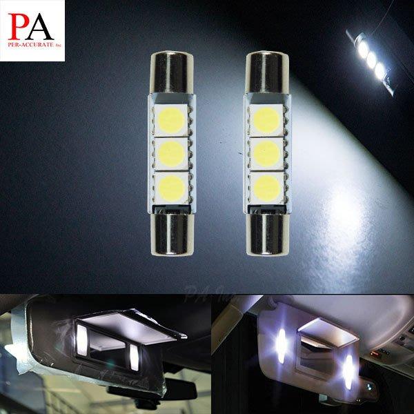 【PA LED】Mazda 3 6 CX3 CX5 保險絲型 29MM 31MM 3晶 SMD LED 白光 化妝燈