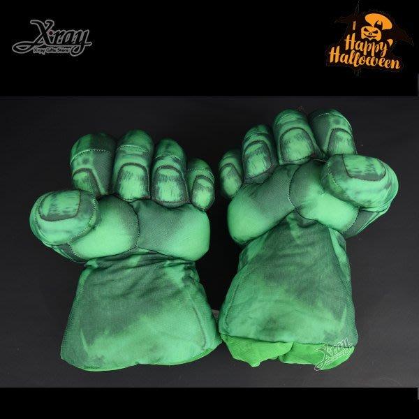 X射線【W240003】手套-浩克,萬聖節服裝/派對用品/舞會道具/cosplay服裝/角色扮演