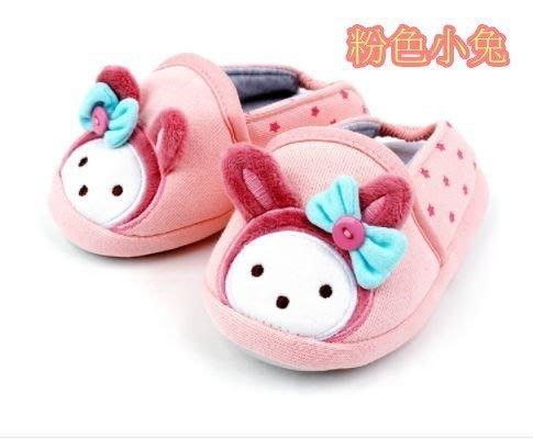 『※妳好,可愛※』韓國童鞋 韓國 winghouse 粉色小兔室內鞋 幼稚園室內鞋居家室內鞋(防滑)