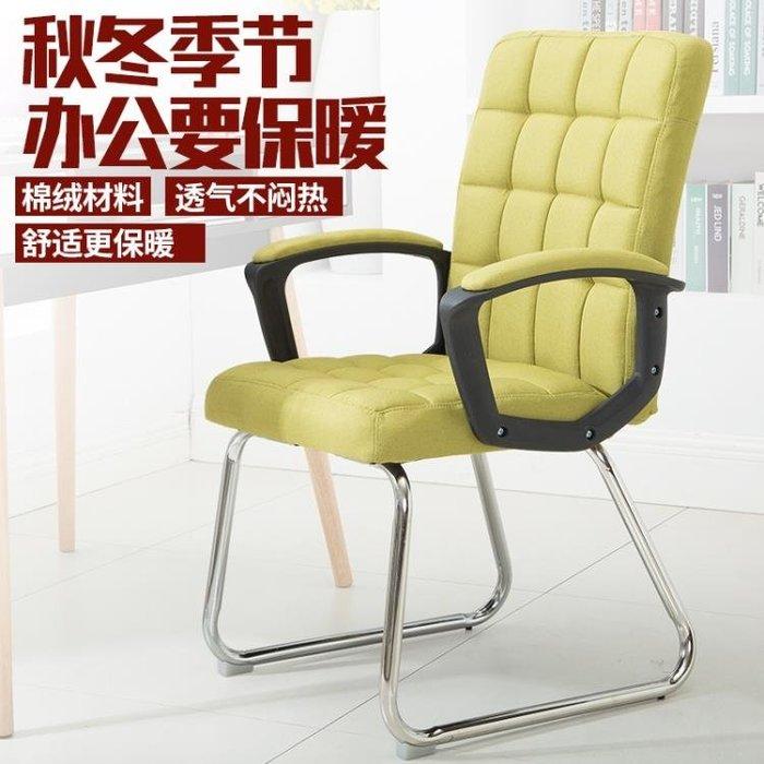 電腦椅 辦公椅家用電腦椅職員椅會議椅學生宿舍座椅現代簡約靠背椅子