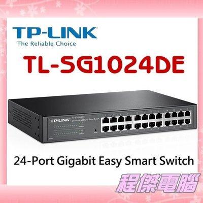 『高雄程傑電腦』TP-LINK TL-SG1024DE 24-Port Gigabit Easy SmartSwitch