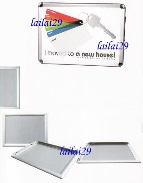 A4 可掀式海報框 證書框 獎狀框 鋁框 掰掰框 拍拍框 另有~海報三腳架 鋁掛軸