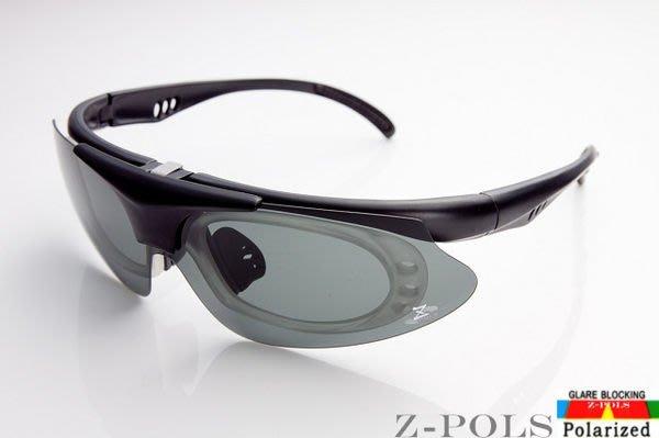 【Z-POLS全新設計新款 】強化消光黑 保麗來偏光 可配度設計頂級運動太陽眼鏡,原裝上市