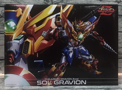 《GTS》千值練 炎皇合神 超重神 GRAVION ZWEI METAMOR FORCE 888817