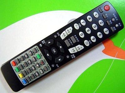 三洋電漿電視遙控器 SMP-42HD1 SMP-42HD3 SMP-42HD6 SPT-53HD1 RC-S060A