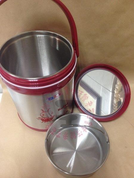 [老王五金] 開發票 三光牌 源味保溫提鍋2L H-2000 正304不銹鋼 燜燒鍋 便當盒 餐盒 湯鍋 外出 戶外
