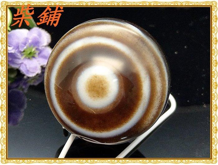 【柴鋪二館】天然西藏老礦天眼石 原礦羊眼板珠天珠 (編號B-25)(單品實拍)