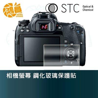 【鴻昌】STC 相機螢幕 鋼化玻璃保護貼 for Canon 77D 玻璃貼