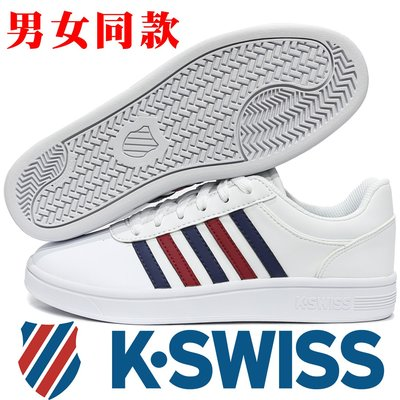 鞋大王K-SWISS 95609-107 白×藍×紅 皮質休閒運動鞋【免運費,加贈鞋油和襪子】740K