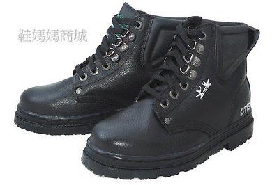 【鞋媽媽】[男女]全新真皮防滑*KS黑色7孔短靴*鋼頭鞋*工作鞋*ks003