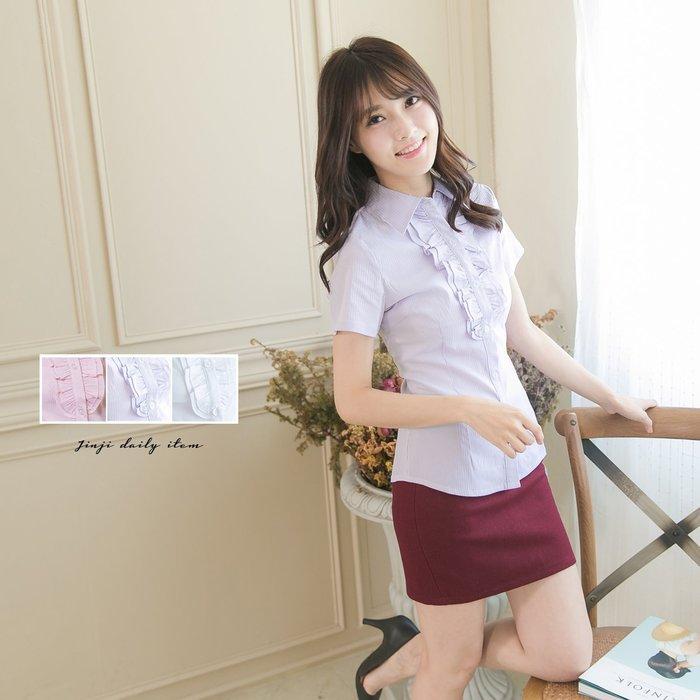 OL/上班族/正式/ 雙荷葉造型 女短袖彈性襯衫《SEZOO襯衫殿 高雄店家》018020311