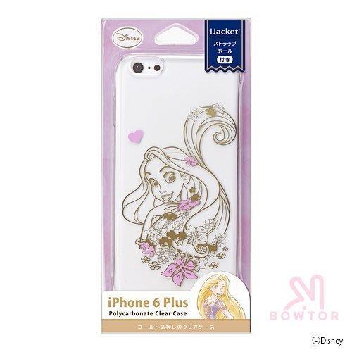 光華商場*包你個頭日本 正版  iphone6  5.5 plus  長髮公主 保護殼 背蓋972