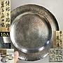 【藏舊尋寶屋】古日本名工匠 藏六居造 純銀...