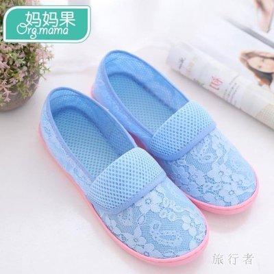 月子鞋 產婦女春夏薄款室內軟底包跟防滑夏季孕婦拖鞋產后 BT3097
