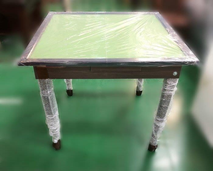 二手家具推薦【宏品二手家具】BN103BJA全新胡桃麻將桌* 2手桌椅拍賣 會議桌椅 戶外休閒桌椅 課桌椅
