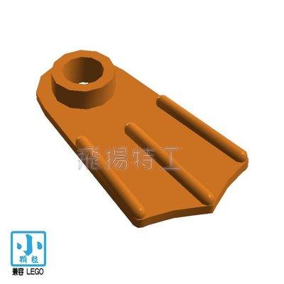 【飛揚特工】小顆粒 積木散件 SRE812 蛙鞋 海灘 游泳 潛水 裝備(非LEGO,可與樂高相容)