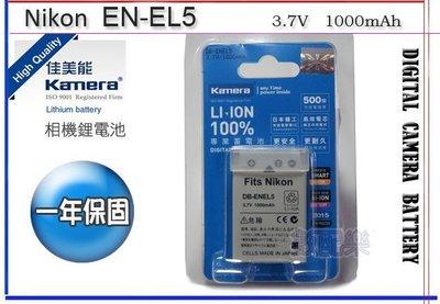 數配樂 KAMERA 佳美能  Nikon EN-EL5 電池】相容 原廠 P500 P100 P90 P6000 P80 S510 P5100 P5000 台中市