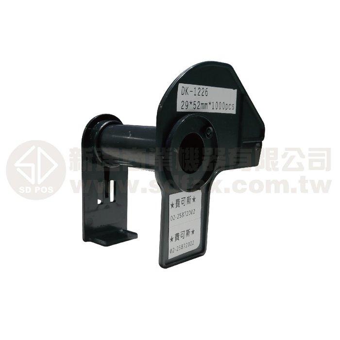 【費可斯】 DK-1226 52*29mm黑色支架*含稅價*