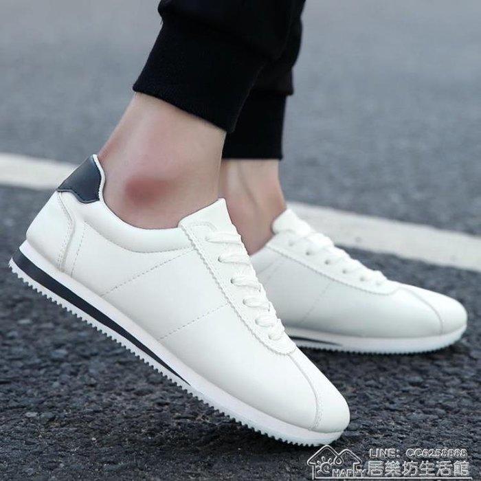 秋冬季韓版潮流男士板鞋男鞋子運動休閒鞋小白鞋男青年透氣阿甘鞋
