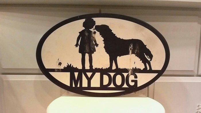 齊洛瓦鄉村風仿舊可愛狗狗鐵板掛牌