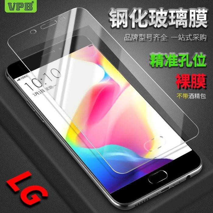 LG鋼化膜K3 K4 K7 K8 K10 2017 Q6 K8手機鋼化膜手機貼膜批發
