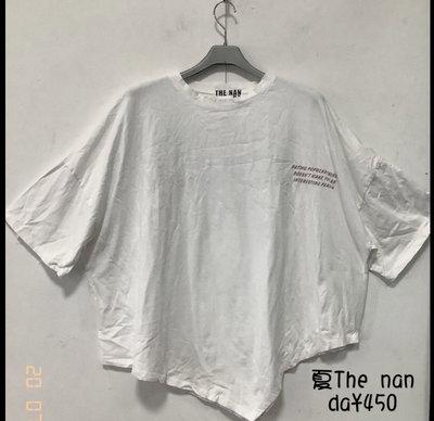 韓國製品牌The nan出清特賣免運費😝太陽的後裔😝原價680元特賣200元 台北市
